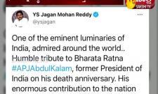 AP CM Jagan Tribute To APJ Abdul Kalam On His Death Anniversary