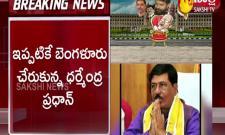 BJP high command exercises over new cm of karnataka