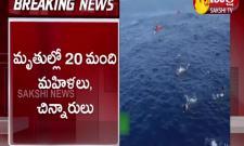 Libya Boat Capsizes 57 Killed