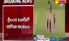2nd T20I Postponed As Team India Player Tested Covid Positive