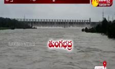 Heavy flood flow to tungabhadra reservoir