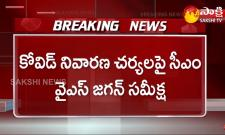 CM YS Jagan Review Meet On Covid Control In AP