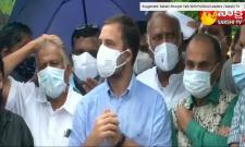 Rahul Gandhi With Media On Pegasus Discussion In Parliament
