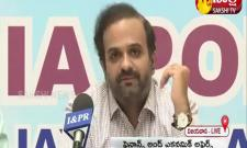 AP Govt Special Secretary Duvvuri Krishna Press Meet