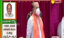 Basavaraj Bommai Oath Ceremony In Karnataka