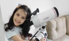 7 Year Old Girl From Brazil Discovered 7 Asteroids for NASA - Sakshi