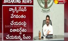 CM YS Jagan review on covid prevention measures today