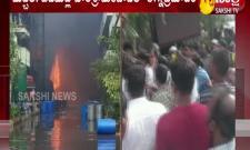 fire accident in jeedimetla industrial area