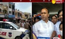 Tension Situation At MLA Komatireddy Rajagopal Reddy Home
