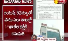 Andhra Pradesh: Nods To Recruit 1180 Posts Through APPSC