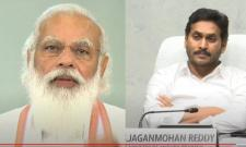 CM YS Jagan Participated PM Video Conference