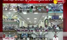 Jagananna Vidya Deevena: Guntur Beneficiary Comments On CM YS Jagan Mohan Reddy