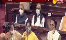 Union Minister Renuka Singh Reply To MP Vijayasai Reddy Question