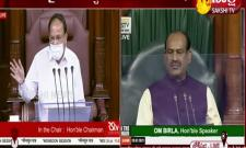 Parliament Monsoon Session 2021 Latest Update