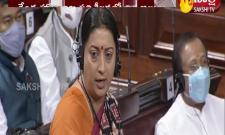 AP Disha Bills Under Consideration Of Central Home Department
