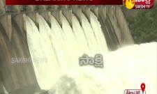 Krishna River Heavy Water Flow To Nagarjuna Sagar