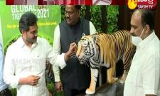 CM YS Jagan Mohan Reddy Takes Part In International Tigers Day Programme