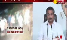 MLA Vasantha Krishna Prasad Fires On Chandrababu And Devineni Uma