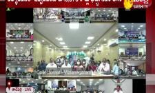 Jagananna Vidya Deevena: Vizianagaram Beneficiary Comments On CM YS Jagan