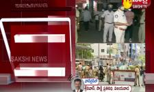 Night Curfew Extended In AP