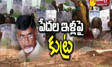YSR Jagananna Colony Beneficiaries Counter to TDP Leaders