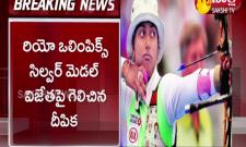 Tokyo Olympics:Deepika Kumari Qualifies For Quarter Finals