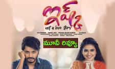 Ishq Not a Love Story Movie Review and Rating in Telugu - Sakshi