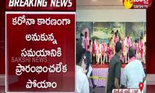 Ex Minister Peddireddy Joins TRS Party In The Presence Of CM KCR