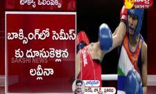 Lovlina Borgohain Enters Semi Final In 69 Kg Boxing
