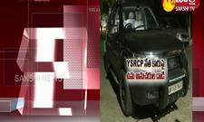 Petition Filed Vijayawada Court To Give Devineni Uma Into Police Custody