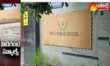 Private School Managements Playing New Tricks For Fee In Telangana