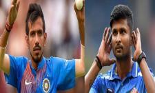 Yuzvendra Chahal And Krishnappa Gowtham Test Positive - Sakshi