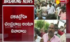 Dalit Groups Attempt To Resist Chandrababu Gollapudi Visit