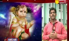 Lord Hanuman Birth Place Controversy : TTD Showing  Webinar Proofs