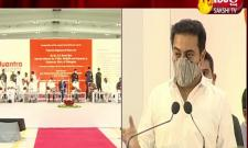 KTR About Industrial Sector In Telangana