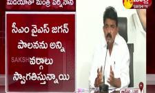 Andhra Pradesh Minister Perni Nani Fires On Chandrababu