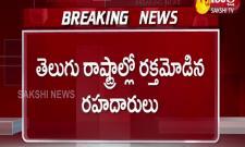 Three Different Road Mishap in Telugu States