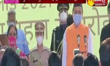 Pushkar Singh Dhami swear As New Cm  of Uttarakhand