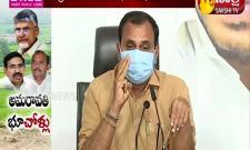 amaravathi land scam in Andhra Pradesh