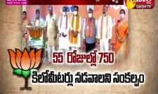 Telangana BJP Leaders To Take Out Padayatra