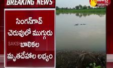 3 Girls Drowned In Lake Succumbs Tanur Singangaon