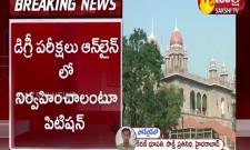 Telangana: The High Court dismissed the petition filed to conduct degree examinations online