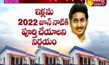 Jagananna Colonies In Andhra Pradesh