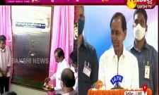 CM KCR Funny Speech At Sircilla