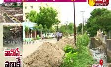 Heavy Rains In Warangal