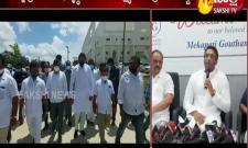 andhra pradesh minister mekapati goutham reddy press meet