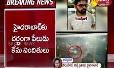 Darbhanga blast case accused in hyderabad