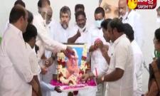 Tributes Paid To Babu Jagjivan Ram Death Anniversary