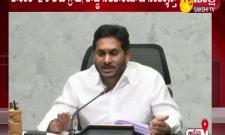 CM Jagan Visiting village and ward secretariats 2 days a week: