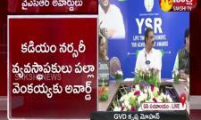 YSR Birth Anniversary AP Govt Announces YSR Lifetime Award Winners